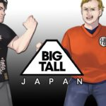 Anime & NJPW Apparel and Merchandise for Extra Large Japanese Culture Fans | Big Tall Japan