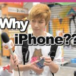 Brand FANATICS: Why are Japanese obsessed with the Iphone?