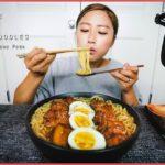 Chashu Pork Japanese Instant Ramen Noodles Mukbang | KEEMI★