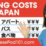 Cost of Living in Japan – How Expensive is Japanese Everyday Life?