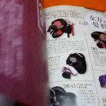 Costume of Kabuki by Program book from Japan Japanese #1031