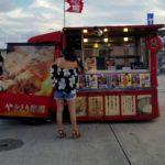 Cute Little Japanese Food Truck