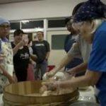 DFN:Residents of MCAS Iwakuni Make Traditional Japanese Cuisine (Pkg) IWAKUNI, YAMAGUCHI, JAPAN
