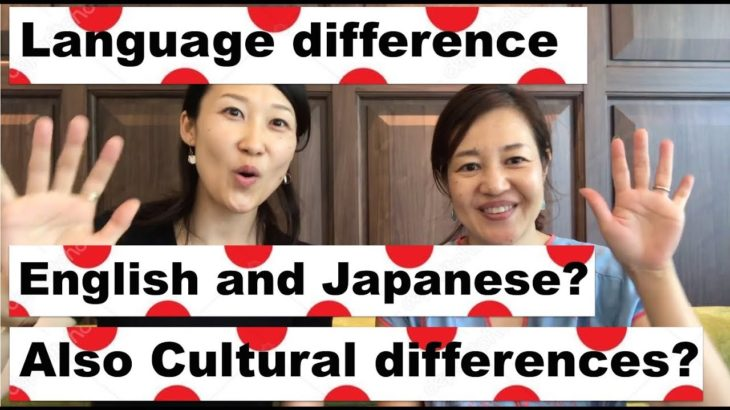 Differences between English and Japanese