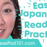 Easy Japanese Reading Practice | Learn Japanese | Made by JapanesePod101