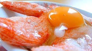 """Eating Japanese food Tamago kake gohan """"Kanikama"""" (ASMR) not sashimi"""
