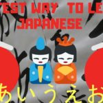 Fastest Way To Study Japanese: James Wonder (AIUEO) あいうえお