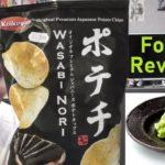 Food Review #66 – Japanese Potato Chips: Wasabi Nori von Koikeya