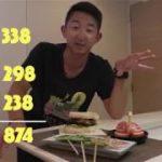 GOURMET JAPANESE MEAL UNDER $10$