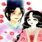 [Học Tiếng Nhật – Japanese Learning] Truyện Cổ Tich Có Phụ Đề #10