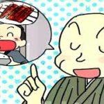[Học Tiếng Nhật – Japanese Learning] Truyện Cổ Tich Có Phụ Đề #5