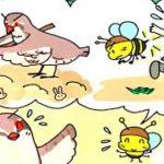 [Học Tiếng Nhật – Japanese Learning] Truyện Cổ Tich Có Phụ Đề #8