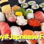 Holiday Enjoy @Japan Tokyo/🇯🇵🍱🍱🍣🤪🤪Japanese Food hang out : नेपाली Vlog #YadBin.com