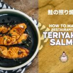 How to Make Teriyaki Salmon | 5-Minute Recipe | Japanese Home Cooking
