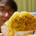 Indian Curry. Japanese Rice Ball? – [Archive]