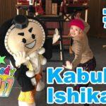 【JAPAN TRIP #3】 KABUKI CITY & KANAZAWA KENROKUEN GARDEN, Ishikawa in Japan with Kabukky