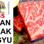 JAPANESE STEAK (Teppanyaki) – Eric Meal Time #265