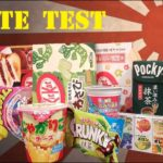Japanese Candy and Snacks Taste Test