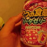 Japanese Drinks and McDonalds in Japan – Day 1 Part 1