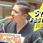 Japanese Festival Food is GOOOOOD! Tanabata Festival Japan