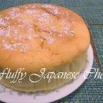 Japanese Fluffy Cheesecake