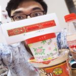 Japanese Food MUKBANG/Review – Cup Ramen, CLEAR COKE & Hokkaido Desserts | Life Update In Nagoya