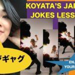 Japanese Jokes called オヤジギャグ#4 :委員会に行っていいんかい?