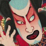 Japanese Kabuki Lip Synch
