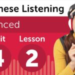 Japanese Listening Practice – Planning a Sightseeing Trip in Japanese