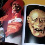 Japanese NOH MASK making and paper pattern book japan sculpture kabuki #0218