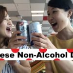 Japanese Non Alcohol Drinks