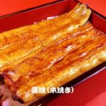Japanese cuisine and chef's technique:eel3(Grilled eel)
