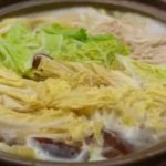 Japanese street food sashimi puffer