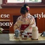 Japanese style tea ceremony