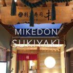 【Japanese】Matsuzaka beef sukiyaki gozen&MIKEDON【Japan】