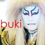 KABUKI NINJA JAPAN KYOTO SHOW (short ver)