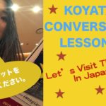 Koyata's Conversation Lesson#2: Japanese Phrases to go to theaters in Japan!