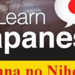 Learn Japanese with Minna no Nihongo lesson 35 Flashcard