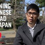 Learning Japanese: From the U.S. to Japan (and then there and back again!)