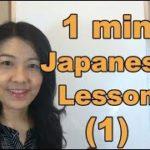 Learning Japanese Language (1) Hiragana