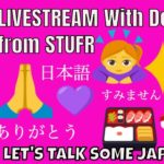 Let's talk Japanese! Live with Dennis from STUFR   Yael & Roy's Mania