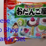 Meiji Japanese DIY Candy Kits Dango Shop – DIY Candy Set./明治 おだんご屋さん 知育菓子