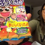 Mexicans Try Japanese Snacks 😋😋