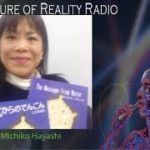 Michiko Hayashi: The Science Of Water….. Dr. Emoto Style, & Japanese Culture Too