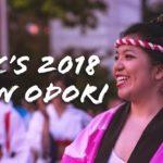 NATSU MATSURI & OBON ODORI 2018 | TORONTO JAPANESE CANADIAN CULTURE CENTRE