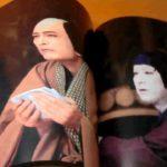 Nakamura Kanzaburo XVIII : photo by Kishin Shinoyama book kabuki japan 18 #0655