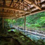 【公式】作並温泉PR動画 SakunamiOnsen long V7 4_ Japanese Hot Spring Resort sakunami