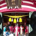 氷見 獅子舞 (Region:HimiCity / Japanese culture Lion dance Dedication)