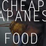 SECRET JAPANESE FOOD!!!
