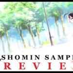 SHOMIN SAMPLE JAPANESE ANIME SERIES REVIEW